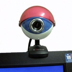 EZcool My Girl USB2.0 5MP PC Camera