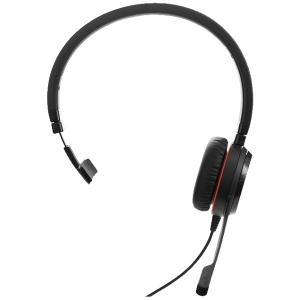Jabra (5393-823-309)  Evolve 30 II MS Mono - headset